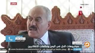 د. فيصل على : الإنقلابيون يعلنون أنهم يريدون إيقاف الحرب ولكنهم بالفعل أطلقوا 6 صواريخ أمس !!