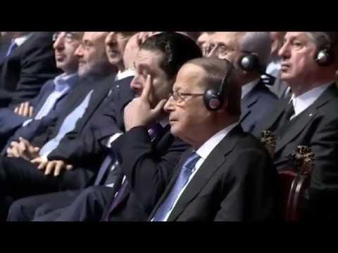 Lebanese Diaspora Energy Beirut 2017 - Opening Speeches