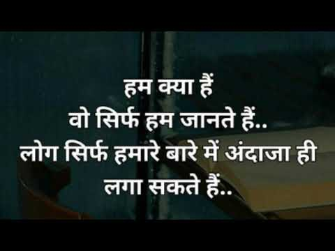Bitter Truth Of Life Whatsapp Status Mp3 Songs Heorot Band