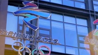 President Xi to IOC: China is confident to host Games