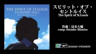 作曲:清水大輔(Daisuke Shimizu) 出版:株式会社スペースコーポレー...