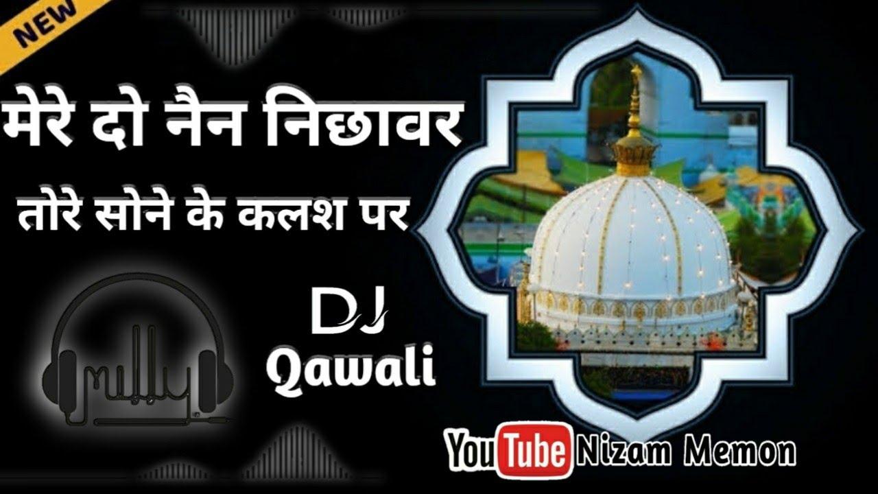 Download Mere Do Nain Nichawar Tore Sone Ke Kalash Par Qawali 2020 || garib nawaz new full qawali 2020