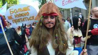Video Gay-Pride Supporters March in Kyiv; One Minor Clash Reported download MP3, 3GP, MP4, WEBM, AVI, FLV Agustus 2018