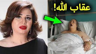 شاهد عقاب الله للفنانه الهام شاهين بعد ان تركت الاسلام بافعلها ؟ لن تصدق ما حدث لها !!