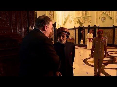 Secretary Pompeo Meets with Omani Sultan Qaboos bin Said Al Said