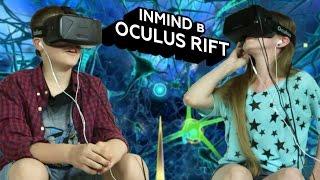Реакции детей на игру InMind в очках виртуальной реальности (Oculus Rift)(Reacts.ru представляет реакции детей на игру InMind в очках виртуальной реальности (Oculus Rift) Подпишись на канал:..., 2015-11-12T09:46:23.000Z)