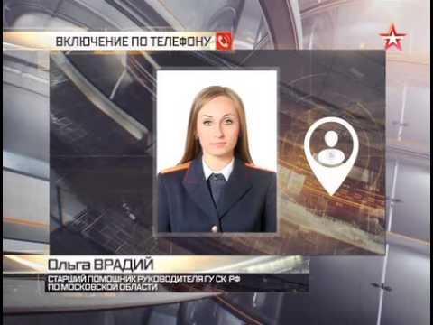 Обезглавленный труп женщины в наручниках нашли в Подмосковье