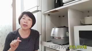 20만원대 쿠쿠전기밥솥 리뷰,고쳐쓰지말고 새거 사자(C…