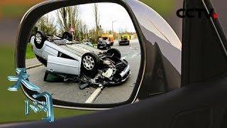 """《天网》""""断指帮""""的覆灭:寻常的交通事故背后暗藏玄机 骨折的手指下蕴藏怎样的骗局   CCTV社会与法"""