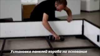 Видео сборка кровать Novelty