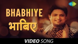 Bhabhiye | Gall Taan Bandee | Latest Punjabi Marriage Song | Balkar Sidhu