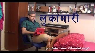 Nepali Funny Short Comedy Movie