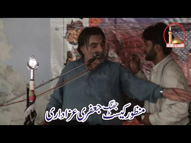 Allama Munawar Abbas Ghaderi 1 Ramzan Ahmad Por Sial 2018