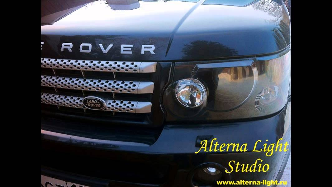 Range Rover Sport. Тюнинг передней оптики.Покраска фар изнутри в 2 цвета, черный мат и черный глянец