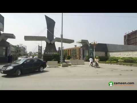 5 Marla Plot For Sale In Al Jalil Garden Lahore Youtube
