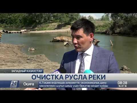 Очистку русла реки Чаган проводят в ЗКО
