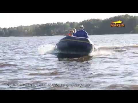 лодка меркурий 340 360 видео