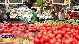[国际财经报道]热点扫描 山东寿光:蔬菜供应好于去年 价格或有回落| CCTV财经