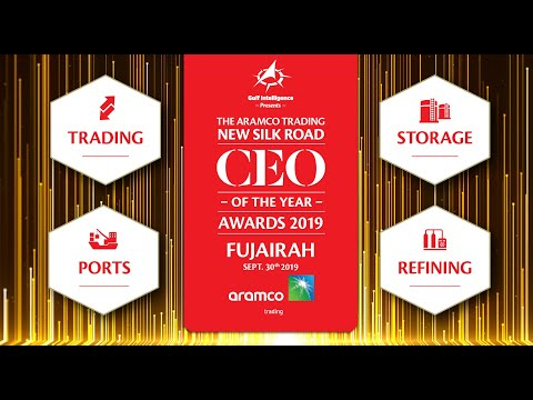 Highlight Reel: The Aramco Trading New Silk Road CEO of the Year Awards 2019