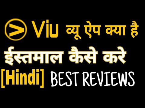 What is viu App how to use viu App easly explained by geniouspanti