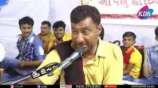 Char char bangadivari Audi (new song) [Ghanshyam zula]