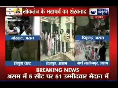 Voting on five seats of Assam and one seat of Tripura