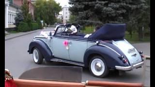 Свадебные ретро авто Омска
