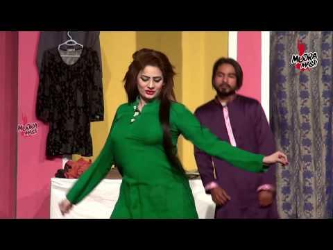 AFREEN - TERI KI MAJAAL - NASEEBO LAL - 2018 PAKISTANI MUJRA DANCE - MUJRA MASTI - NASEEBO LAL thumbnail