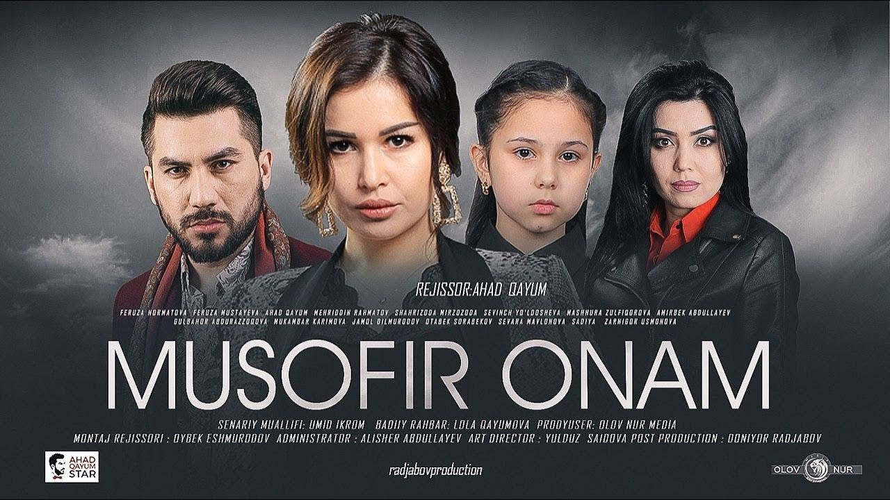 Musofir onam (o'zbek film) | Мусофир онам (узбекфильм) 2020