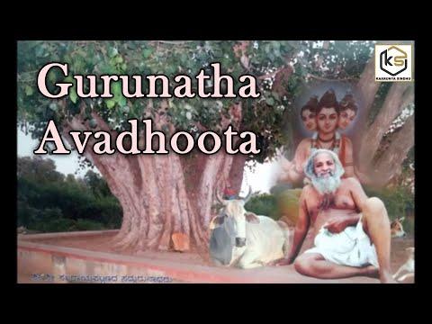 Gurunatha Avadhoota