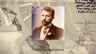 №17 Первая Мировая война и развитие авиамоторостроения на Украине