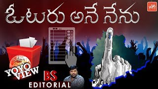 Your Vote is Your Voice! Make Your Vote Count | BS EDITORIAL | YOYO VIEW | YOYO TV