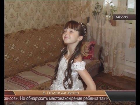 белогорск знакомства
