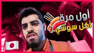 لقيت ببغاء سعره 140 الف ريال !!!! مارفل في السعودية