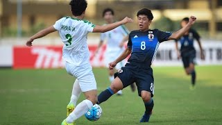 Japan vs Iraq (AFC U-16 Championship 2016: Semi-final)
