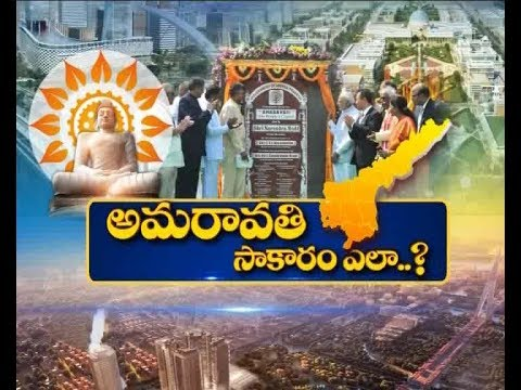 Amaravati the  AP Capital | ETV Big Debate Explains | A to Z Facts You Must Know | Watch