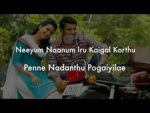 kathakali video songs 720p hd
