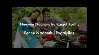 azhage lyrics video song kathakali hiphop tamizha
