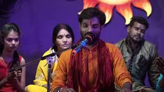 Chhath Geet : छठ गीत : Bhavani K. Pandey