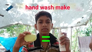 M4 tech hand wash make 100% Work