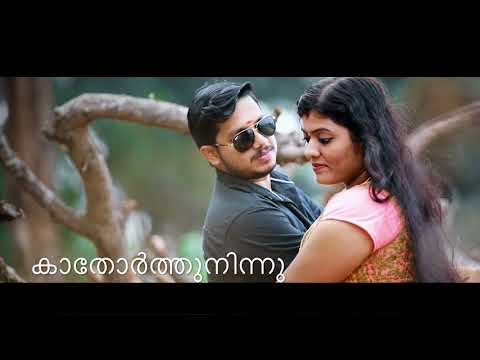 Ennum Ninne Poojikkam | Malayalam Whatsapp Status | Malayalam Romantic Song |