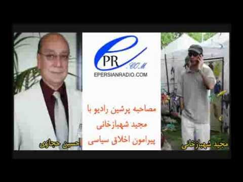 Majid SHahbazkhani in Persian Radio