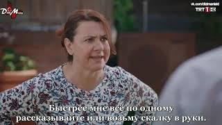 Школьный патруль 11 эпизод   russ sub