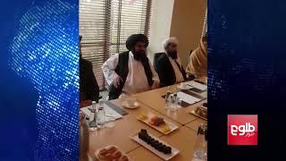 سومین نشست نمایندهگان طالبان و حکومت در ترکیه