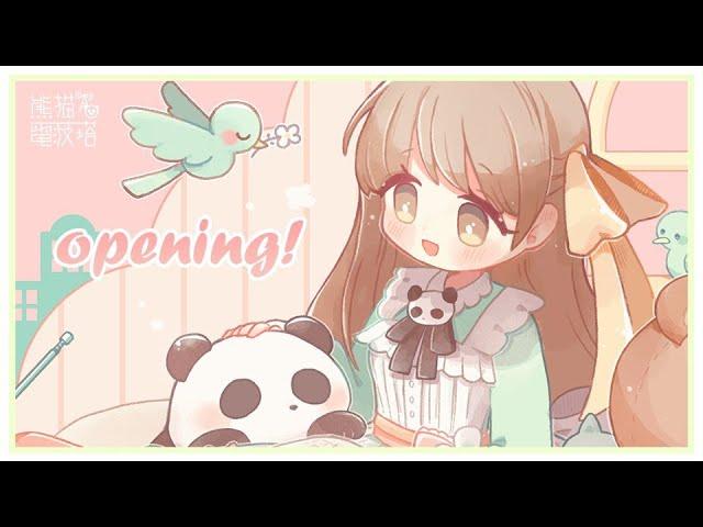 opening! - 熊猫電波塔