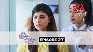 Neela Pabalu Sirasa TV 26th June 2018 Ep 27 HD Thumbnail