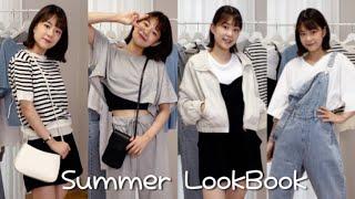 매일 입고 싶은 데일리 여름 룩북, 여름 코디 (Feat.브랜디 하루배송) screenshot 3