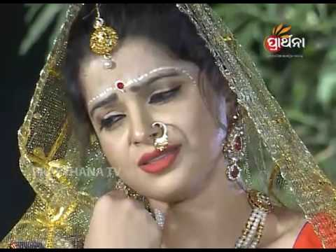 LALITA LO LALITA | Odia Bhajana | Prarthana TV