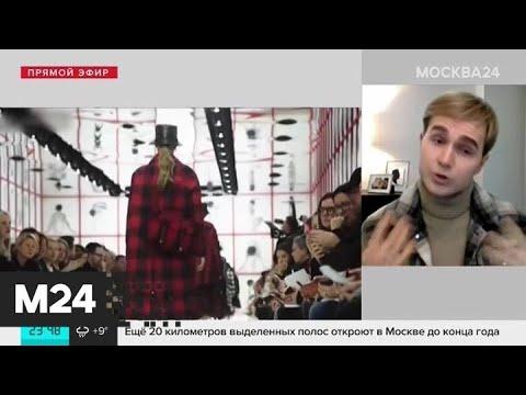 """""""Вечер"""": почему в Москве не носят шляпы - Москва 24"""