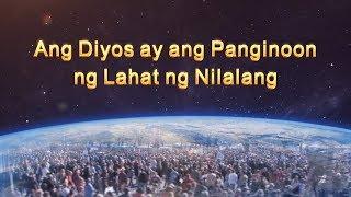 Mga Pagbigkas ni Cristo ng mga Huling Araw | Ang Diyos ay ang Panginoon ng Lahat ng Nilalang